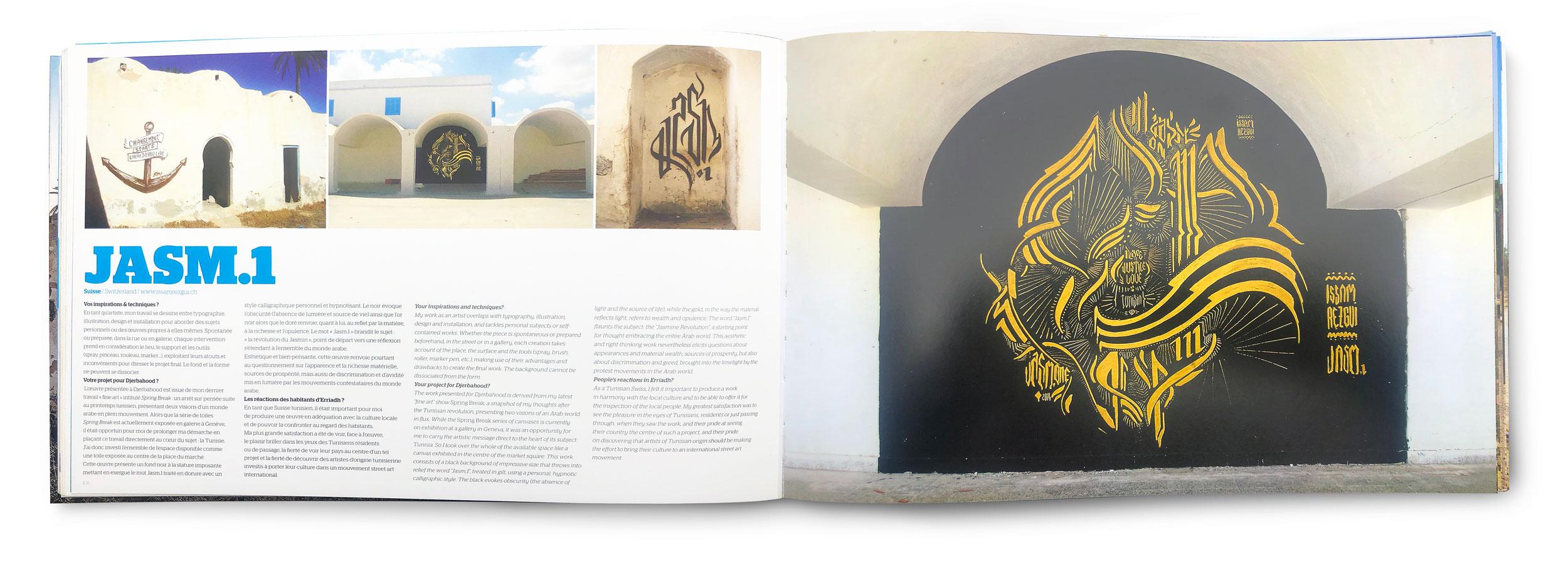 book djerbahood graffiti street art djerba issam rezgui jasm one jasm jasm1 jasm.1 tunisia erriadh calligraphy black gold
