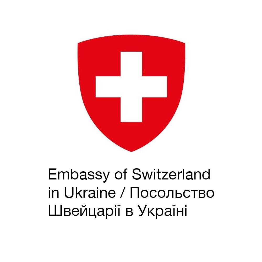 Embassy of Switzerland in Ukraine